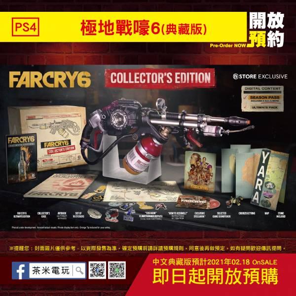 早鳥預購 全新 PS4 原版遊戲片, 極地戰嚎 6 中文典藏版(附贈預購特典) [預計2021年02月18日上市]