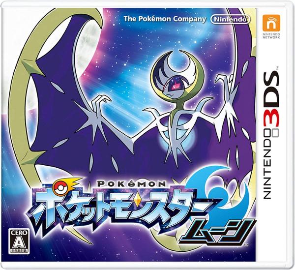 全新 3DS 原版卡帶, 精靈寶可夢 月亮 日區中文版(日文主機專用), 內有中文字幕