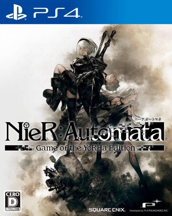 全新 PS4 原版遊戲片, 尼爾:自動人形 年度版 中文版, 內附特典DLC