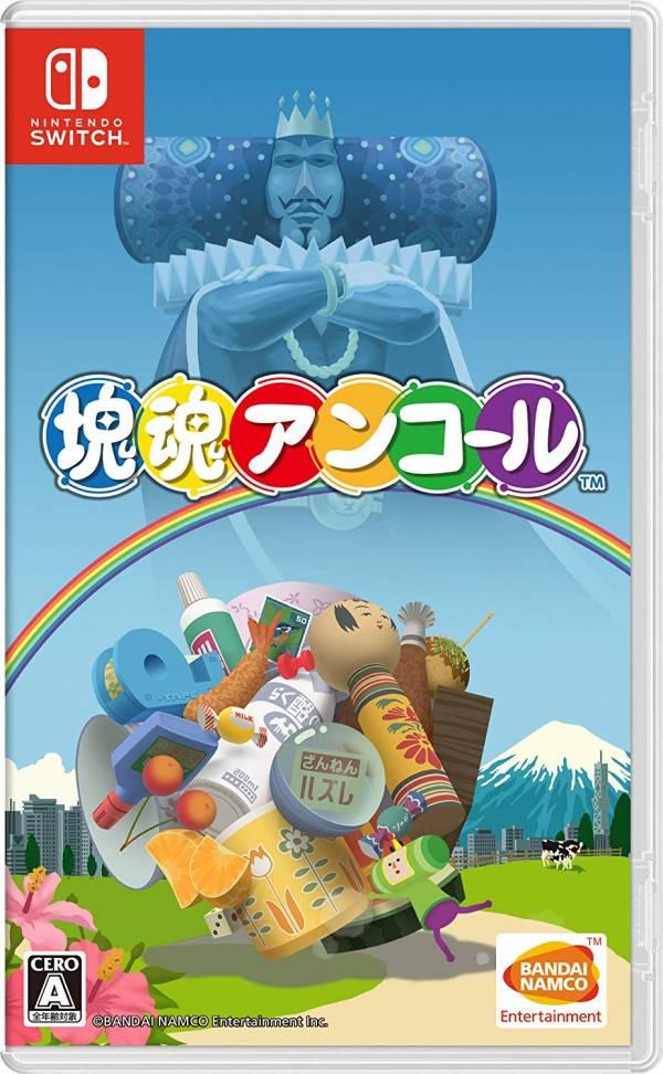 全新 NS 原版遊戲, 塊魂安可 日英文合版