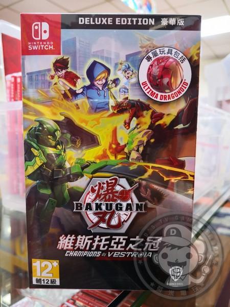 全新 Switch 原版遊戲卡帶, 爆丸:維斯托亞之冠 中文豪華版
