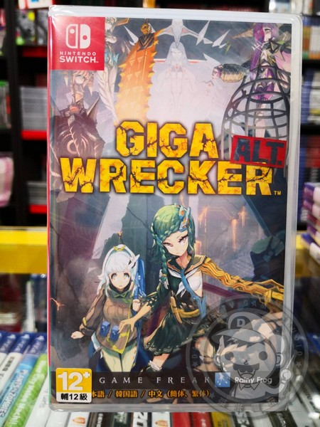全新 NS 原版卡帶,  Giga Wrecker Alt. 日文包裝中文版