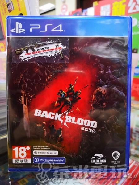 全新 PS4 原版遊戲片, 喋血復仇 中文版