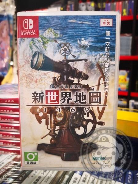 全新 NS 原版遊戲卡帶, 新世界地圖 1469 亞洲中文版