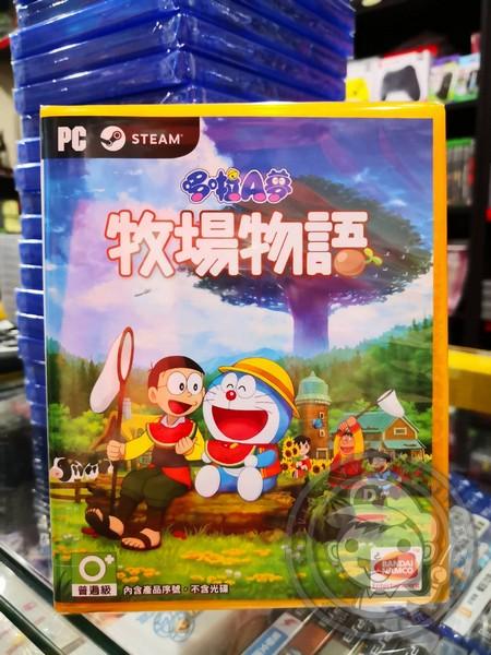 全新 PC 電腦用原版遊戲, 哆啦 A 夢 牧場物語 繁體中文版