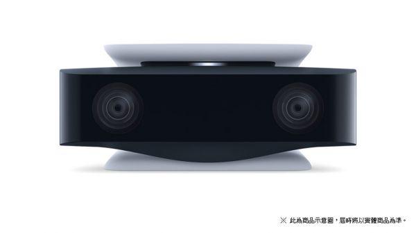 台灣代理貨 全新 SONY 原廠 PS5 HD 攝影機(白色), 憑發票自送原廠保固一年
