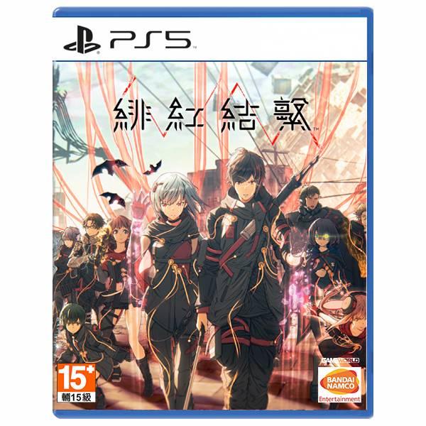 全新 PS5 緋紅結繫 中文版