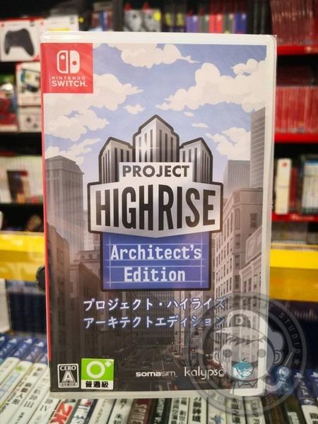 全新 NS 原版卡帶, 大廈管理者:建築師版 日文包裝國際版(內有簡體中文字幕)