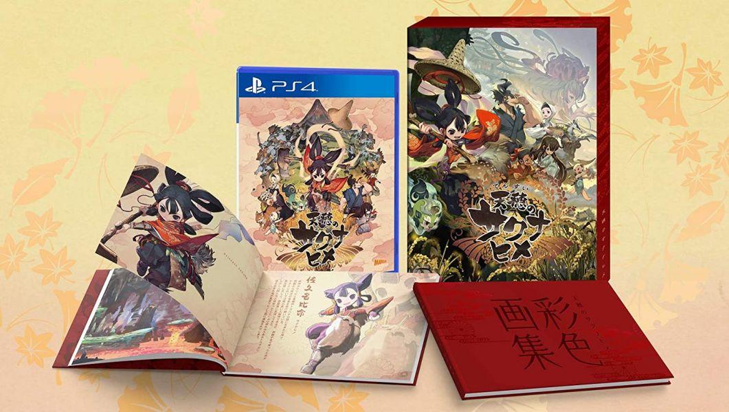 全新 PS4 遊戲片, 天穗之咲稻姬 中文限定版, 無贈品