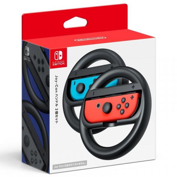 全新任天堂原廠 NS 主機用 原廠 Nintendo Switch 方向盤套件 一組兩個(不含手把)