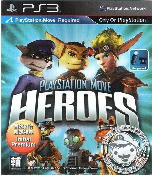出清 全新 PS3 原版 MOVE 遊戲片, PlayStation Move 群雄大冒險 中英文合版, 無特典囉
