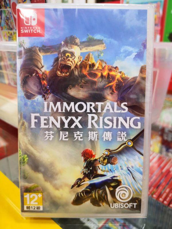 全新 Switch 原版遊戲片, 芬尼克斯傳說 (原名:眾神與怪獸) 中文一般版