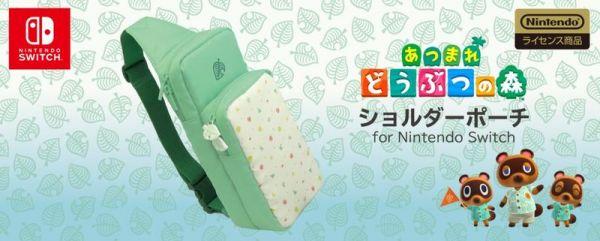 全新日本 HORI 牌 Switch 或 Switch Lite 主機收納用單肩包(動物森友會主題) NSW-241A