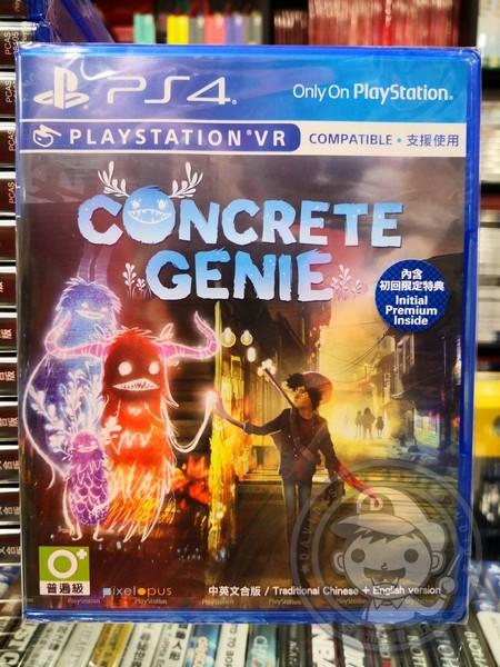 期間限定 全新 PS4 原版遊戲片, 壁中精靈 中英文合版, 附贈預購特典