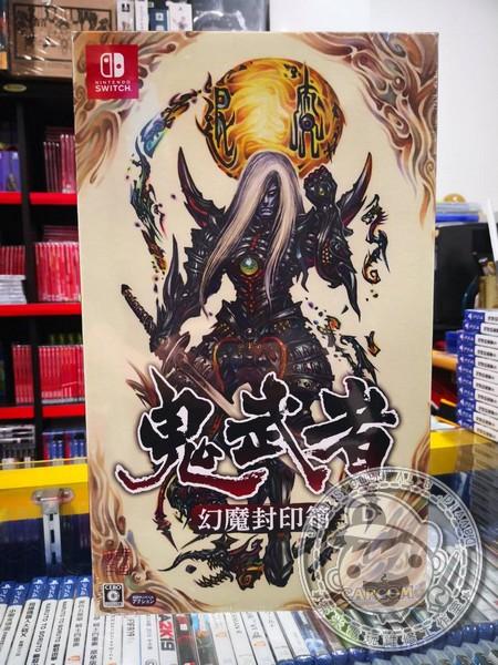 全新 NS 原版遊戲, 鬼武者 HD Remaster 幻魔封印箱 日文版(更新後有中文)