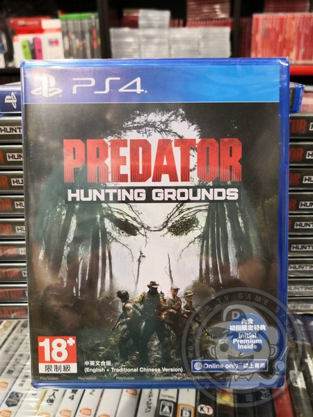 全新 PS4 原版遊戲片, 終極戰士:狩獵戰場 中英文合版, 內附預購特典DLC