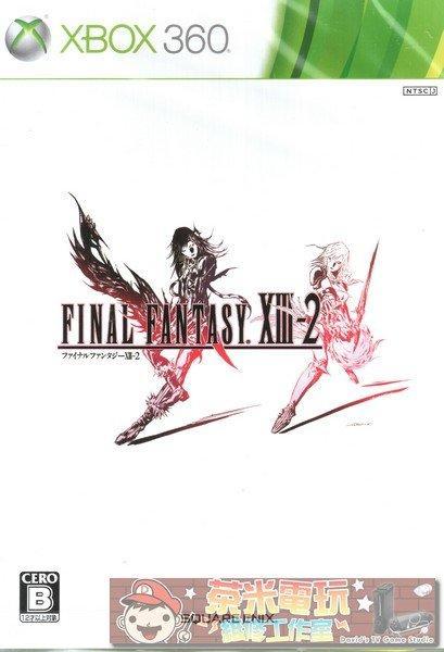 出清 全新 XBOX360 原版遊戲片 Final Fantasy XIII-2 太空戰士13-2 純日版
