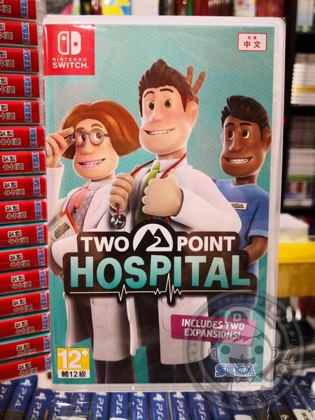 全新 Switch 原版遊戲卡帶, 雙點醫院 中文版