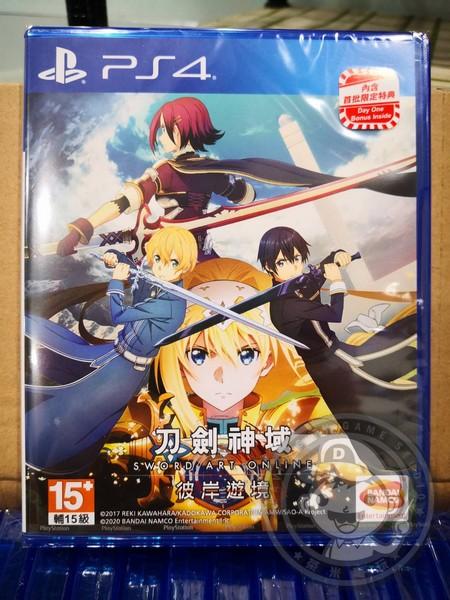 特價片 全新 PS4 原版遊戲片, 刀劍神域 彼岸遊境 中文一般版