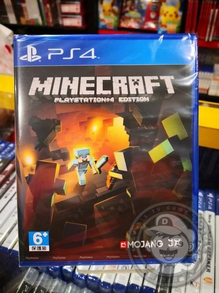 全新最佳精選 PS4 原版遊戲片, 當個創世神 我的世界 中英文合版