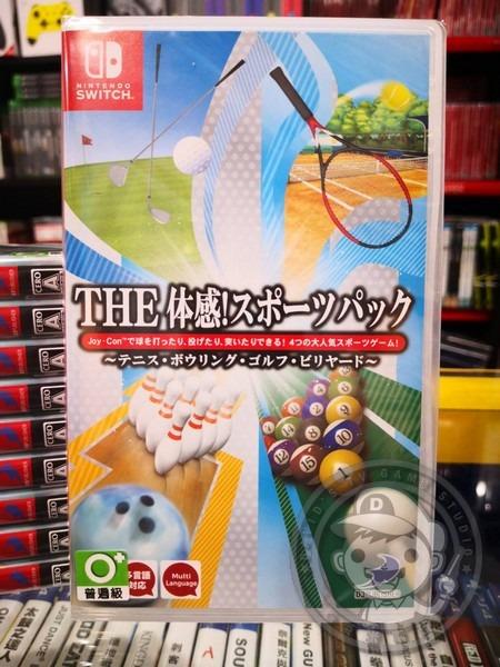 全新 NS 原版卡帶, THE 體感!運動組合包 日文包裝版(更新後有中文)