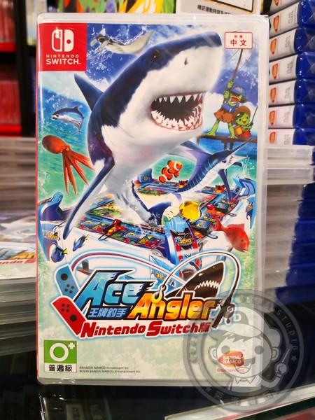 特價片 全新 NS 原版卡帶, 王牌釣手 Nintendo Switch 中文版(更新後有中文)