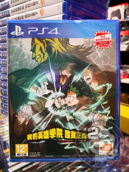 全新 PS4 原版遊戲片, 我的英雄學院 唯我正義 2 中文版, 內附特典DLC