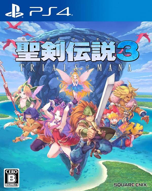 日版預購 全新 PS4 聖劍傳說 3 重製版 TRIALS of MANA 日文版 [預計2020/04/24日上市]