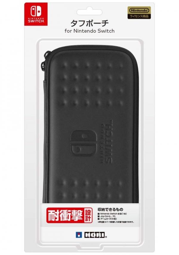 全新日本 HORI 牌 NS Switch 主機 攜帶收納用耐衝擊款硬殼包 NSW-038 (全黑色款)