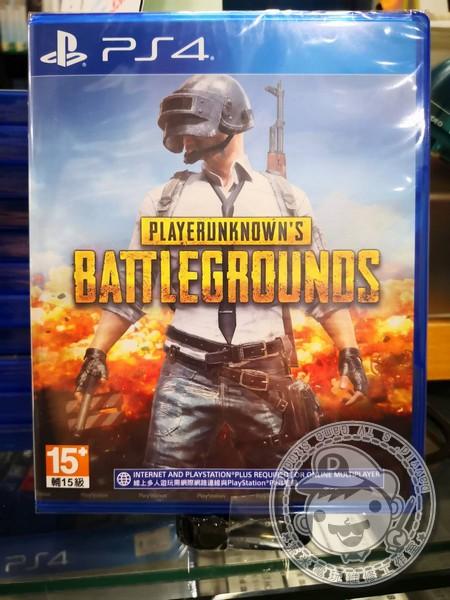 全新 PS4 原版遊戲片, 絕地求生 中文版