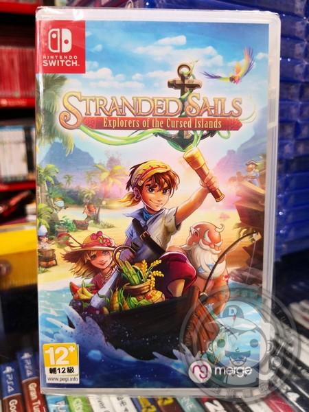 全新 NS 原版遊戲片, 落難航船:詛咒之島的探險者 中英文合版