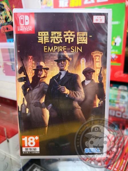 全新 Switch 原版卡帶, 罪惡帝國 中文版