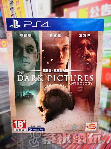全新 PS4 遊戲片, 黑相集 三部曲 中文盒裝版