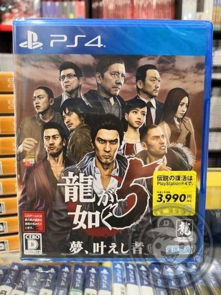 全新 PS4 原版遊戲, 人中之龍 5 實現夢想者 日區日文普通版