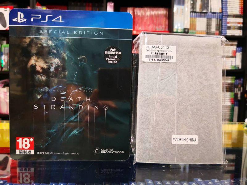 全新 PS4 死亡擱淺 Death Stranding 中文鐵盒特別版, 內附特典DLC+額外證件套贈品
