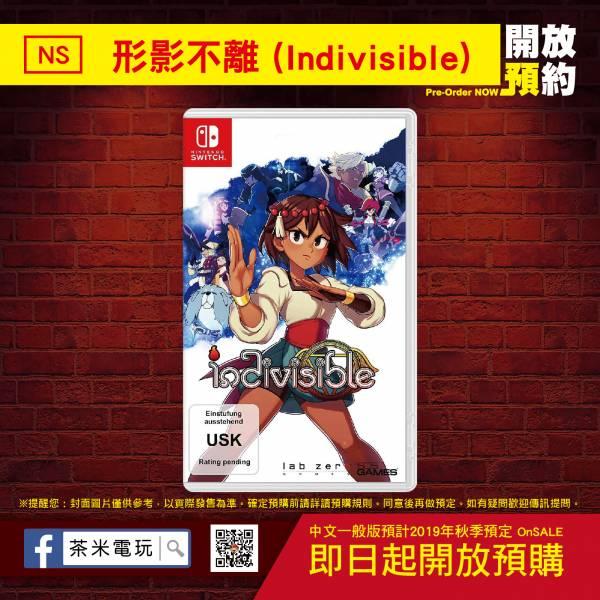 預購 全新 NS 原版遊戲片, Indivisible 中文版 [預計2019年秋季上市]
