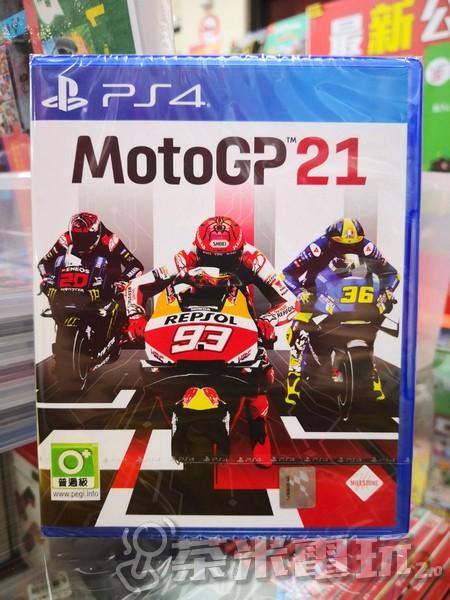 全新 PS4 MOTOGP 21 世界摩托車錦標賽 21 英文包裝簡中版