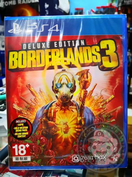 全新 PS4 原版遊戲片, 邊緣禁地 3 中文豪華版