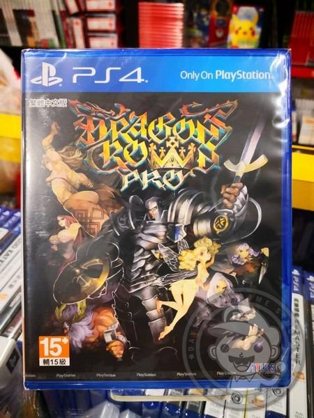 全新 PS4 原版遊戲片, 魔龍寶冠 Pro 中文一般版, 可單機四人遊玩
