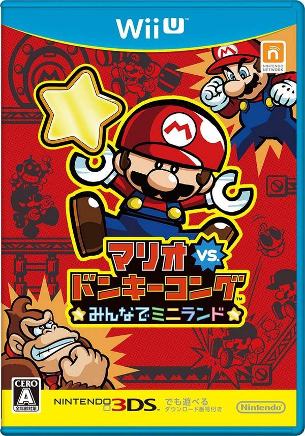 出清 全新 Wii U 原版遊戲片, 瑪利歐 vs. 大金剛 大家的迷你樂園 純日版