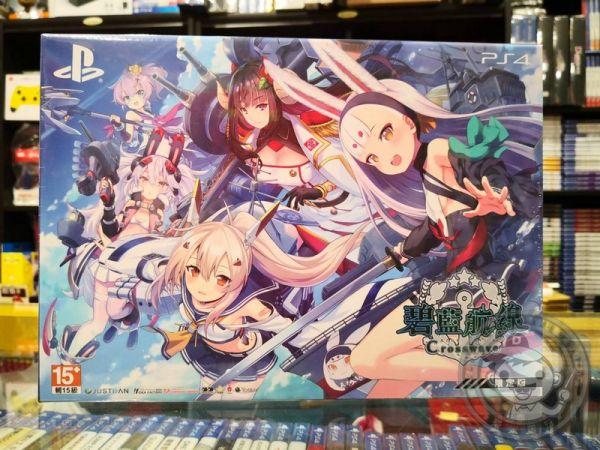 全新 PS4 原版遊戲片, 碧藍航線 Crosswave 中文限定版
