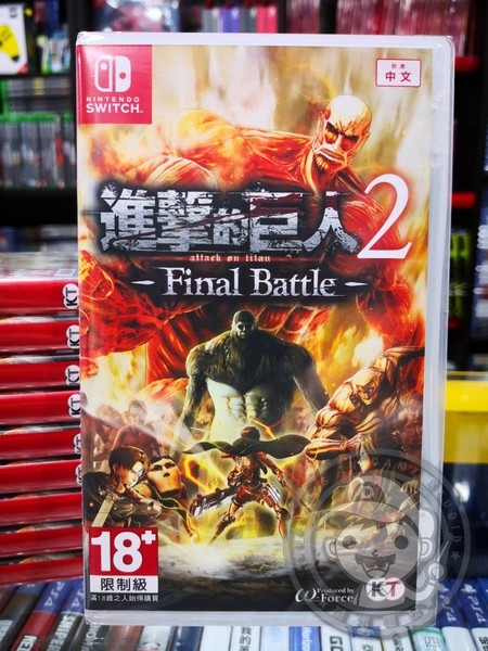 全新 NS 原版遊戲卡帶, 進擊的巨人 2 -Final Battle- 繁體中文版