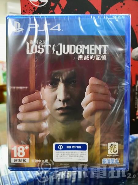 全新 PS4 審判之逝:湮滅的記憶 中文版, 送首批金屬徽章贈品