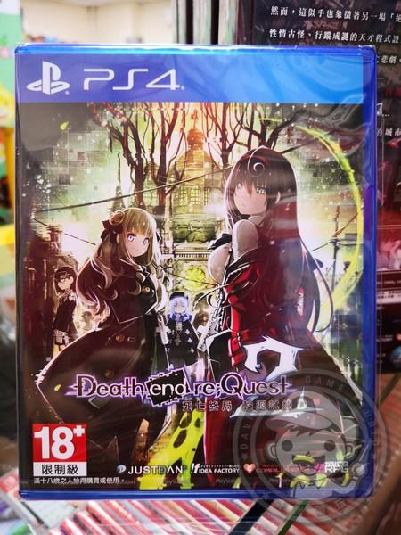 全新 PS4 原版遊戲片, 死亡終局 輪迴試煉 2 中文一般版(附贈預購特典)