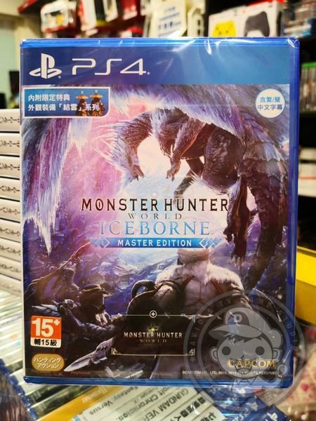 全新 PS4 魔物獵人 世界:Iceborne Master Edition 中文亞版, 無額外贈品