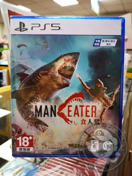 全新 PS5 原版遊戲片, 食人鯊 中文版, 送磁貼贈品