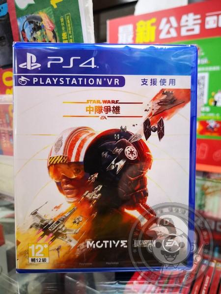 全新 PS4 原版遊戲片, 星際大戰:中隊爭雄 中英文合版