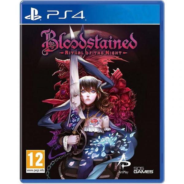全新 PS4 原版遊戲片, 血咒之城:暗夜儀式 中英日文合版