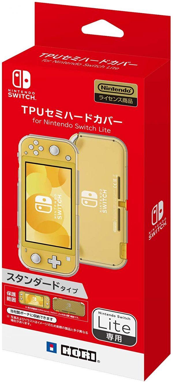 全新日本 HORI 牌 NS Switch Lite 主機專用 TPU 材質保護殼 NS2-025