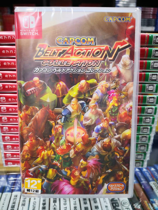 全新 NS 原版 Capcom Belt Action Collection 日區日文包裝版